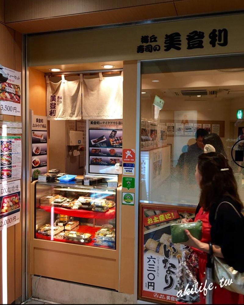 2016東京美食 - 23802092288.jpg