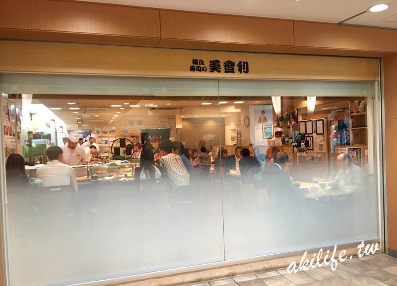 2016東京美食 - 23802092448.jpg