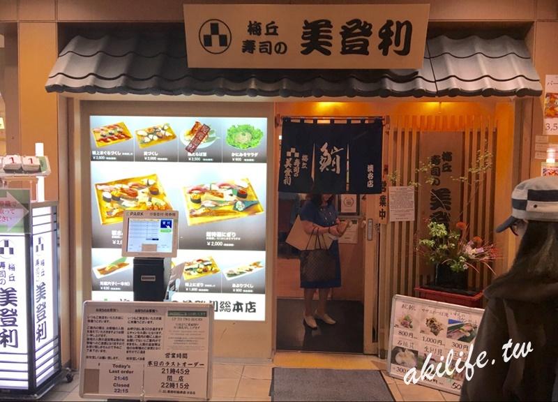 2016東京美食 - 23802092658.jpg