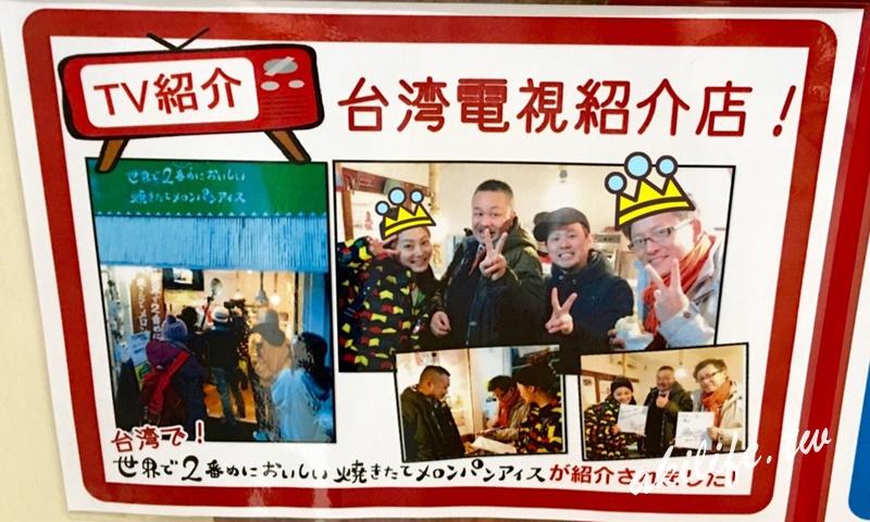 2016東京美食 - 23802102558.jpg