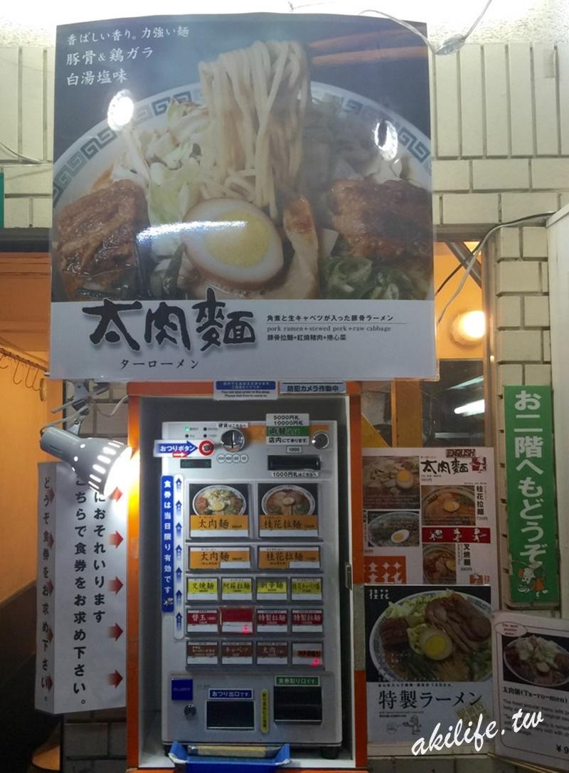 2016東京美食 - 36984217083.jpg