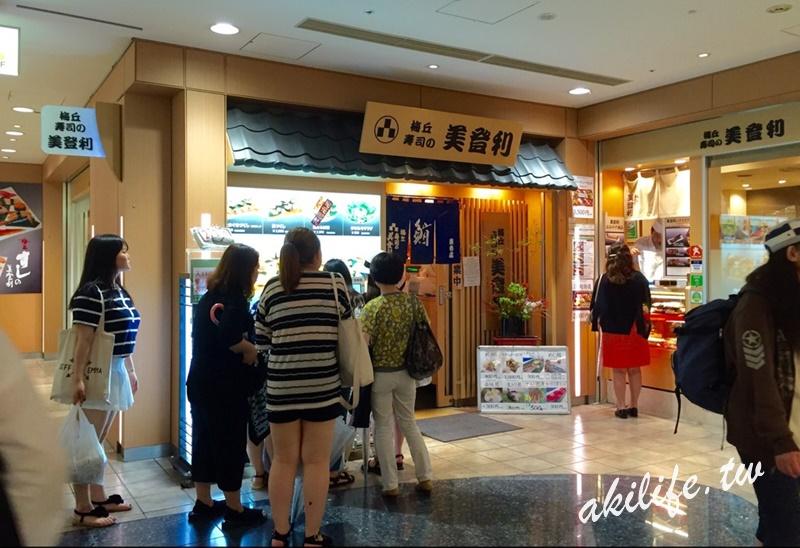 2016東京美食 - 37622702982.jpg