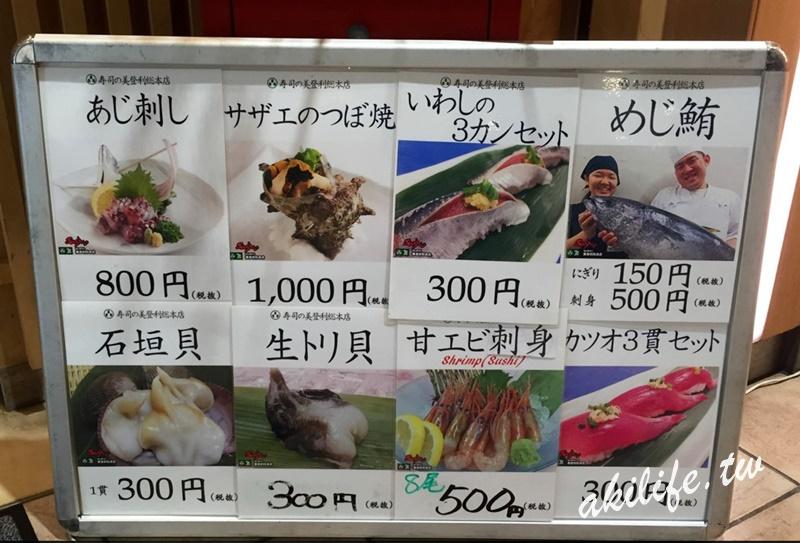 2016東京美食 - 37622703052.jpg