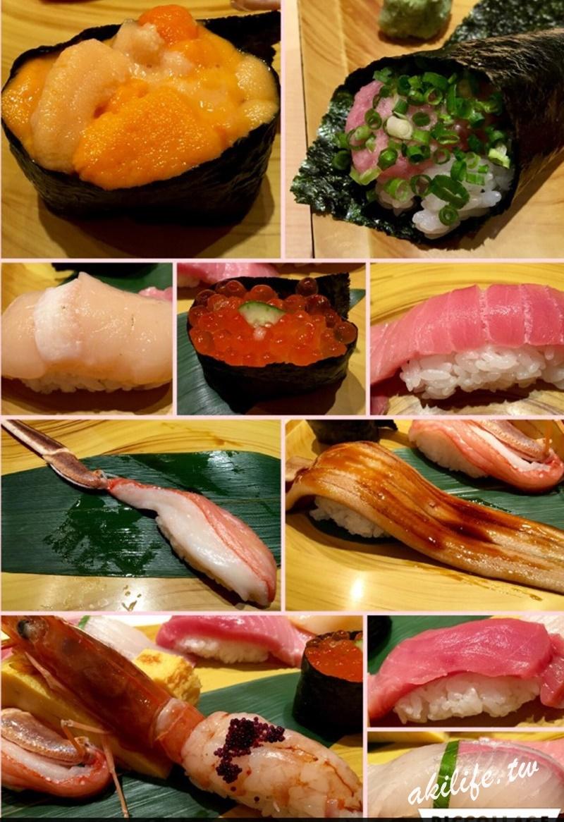 2016東京美食 - 37622703812.jpg