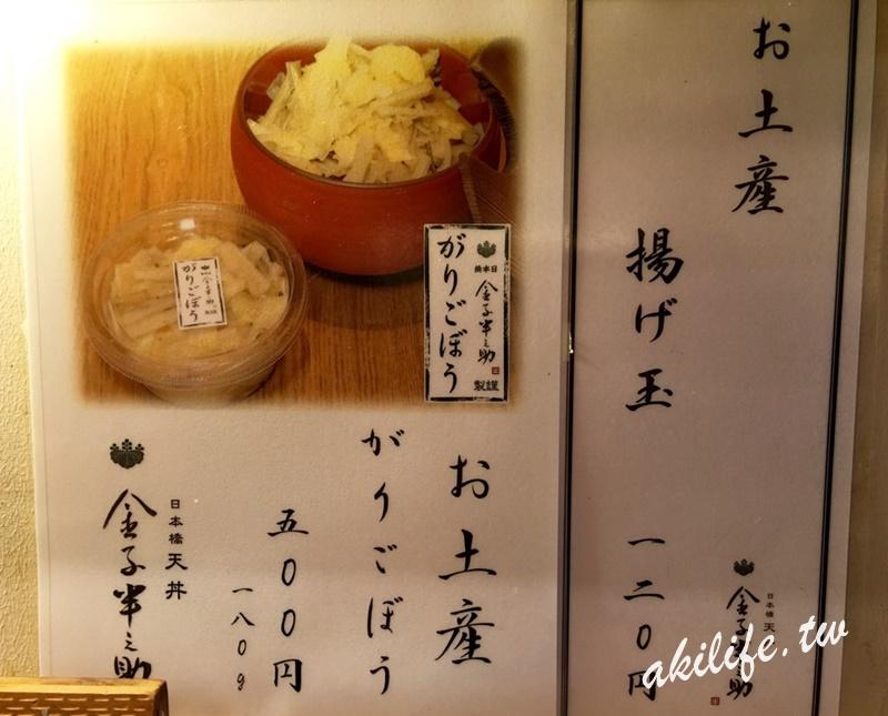 2016東京美食 - 37622704752.jpg