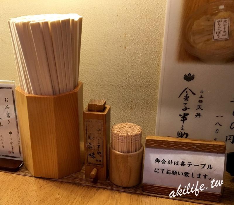 2016東京美食 - 37622704762.jpg