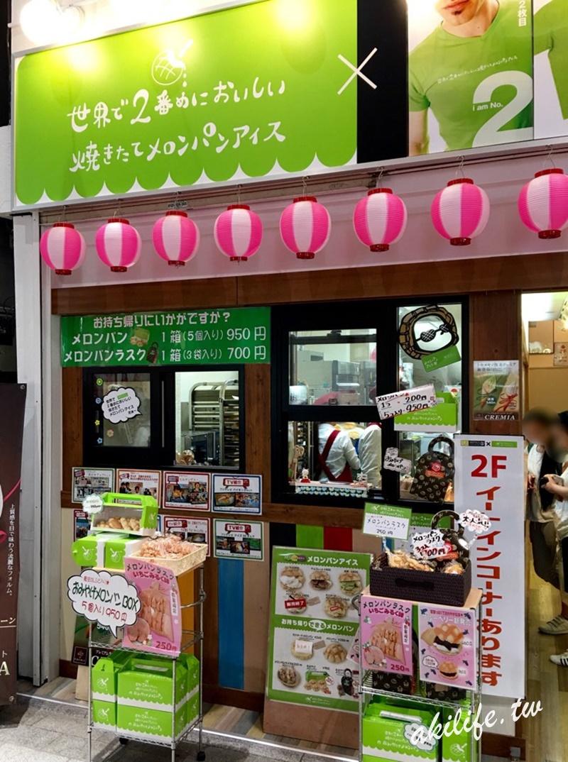 2016東京美食 - 37622705542.jpg
