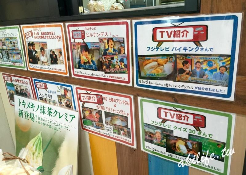 2016東京美食 - 37622705742.jpg