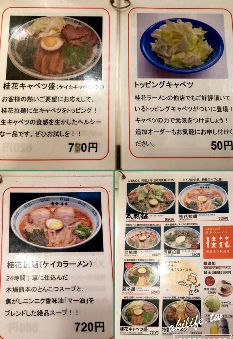 2016東京美食 - 37622708662.jpg
