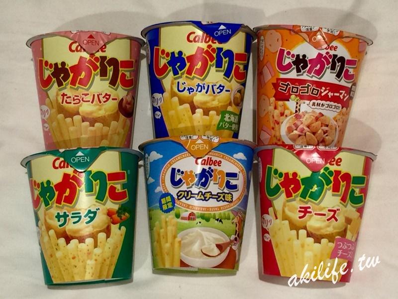2016東京美食 - 37655691981.jpg