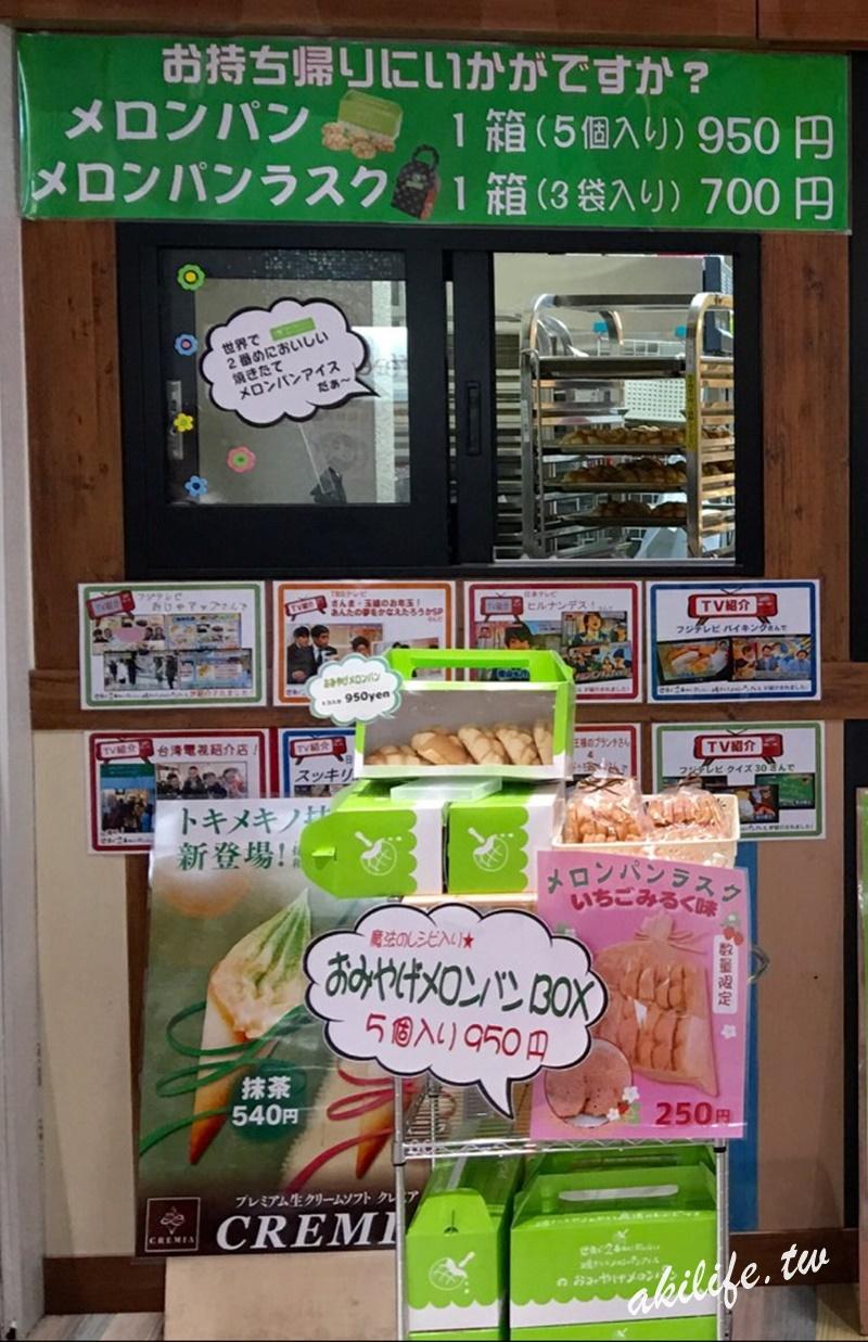 2016東京美食 - 37655703351.jpg