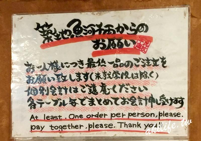 2016東京美食 - 37655704651.jpg