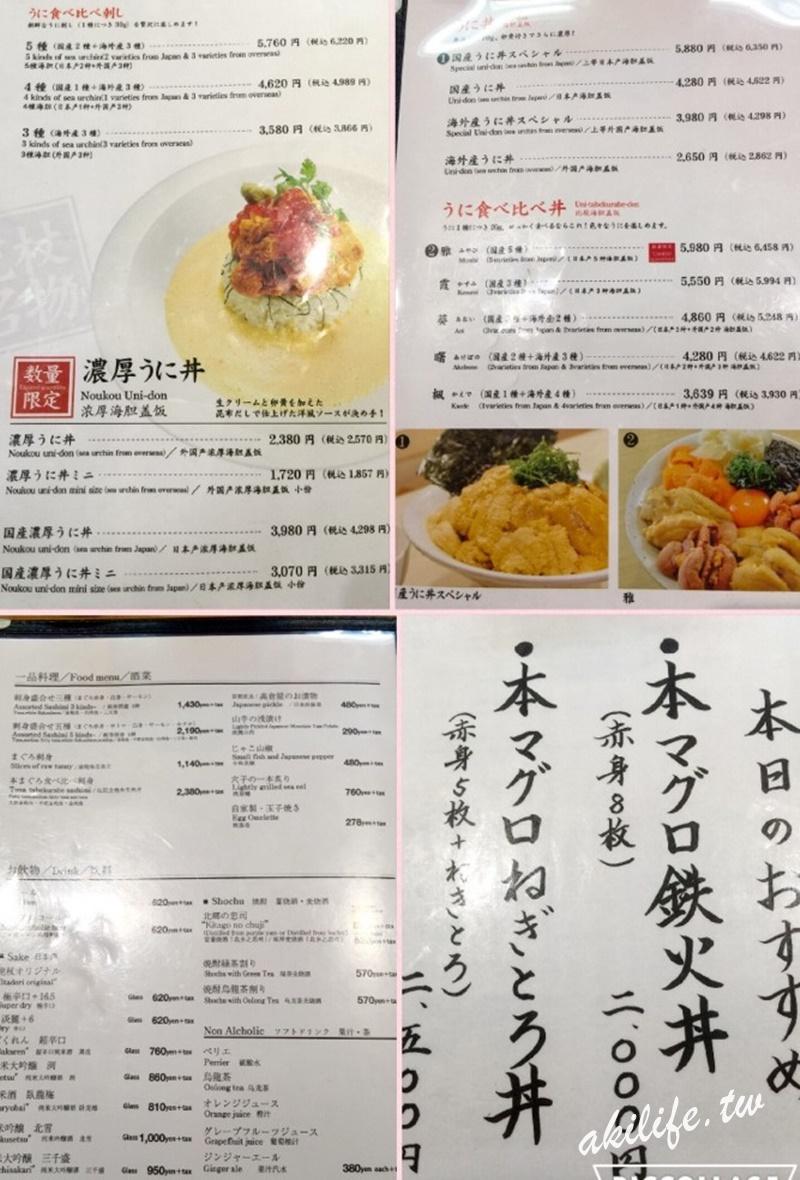 2016東京美食 - 37655705281.jpg