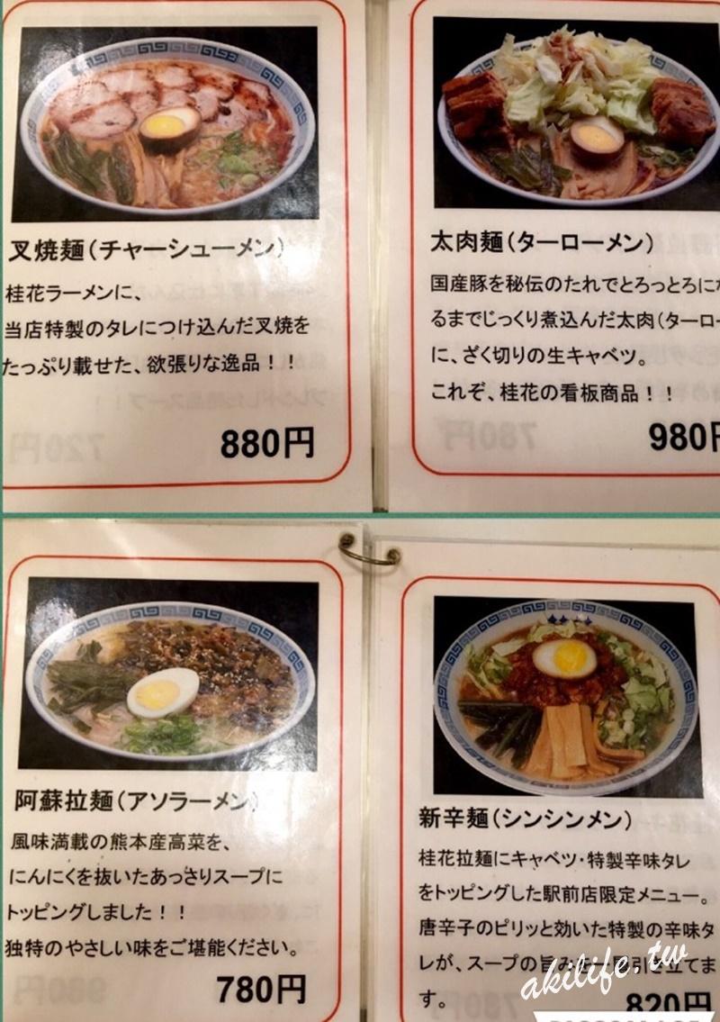 2016東京美食 - 37655707381.jpg