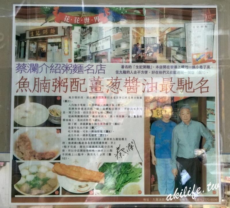 2016港澳美食 - 36944512224.jpg