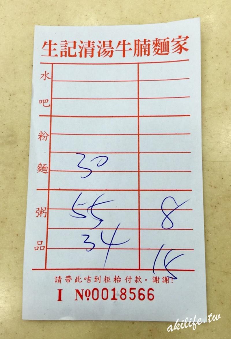 2016港澳美食 - 36944513094.jpg