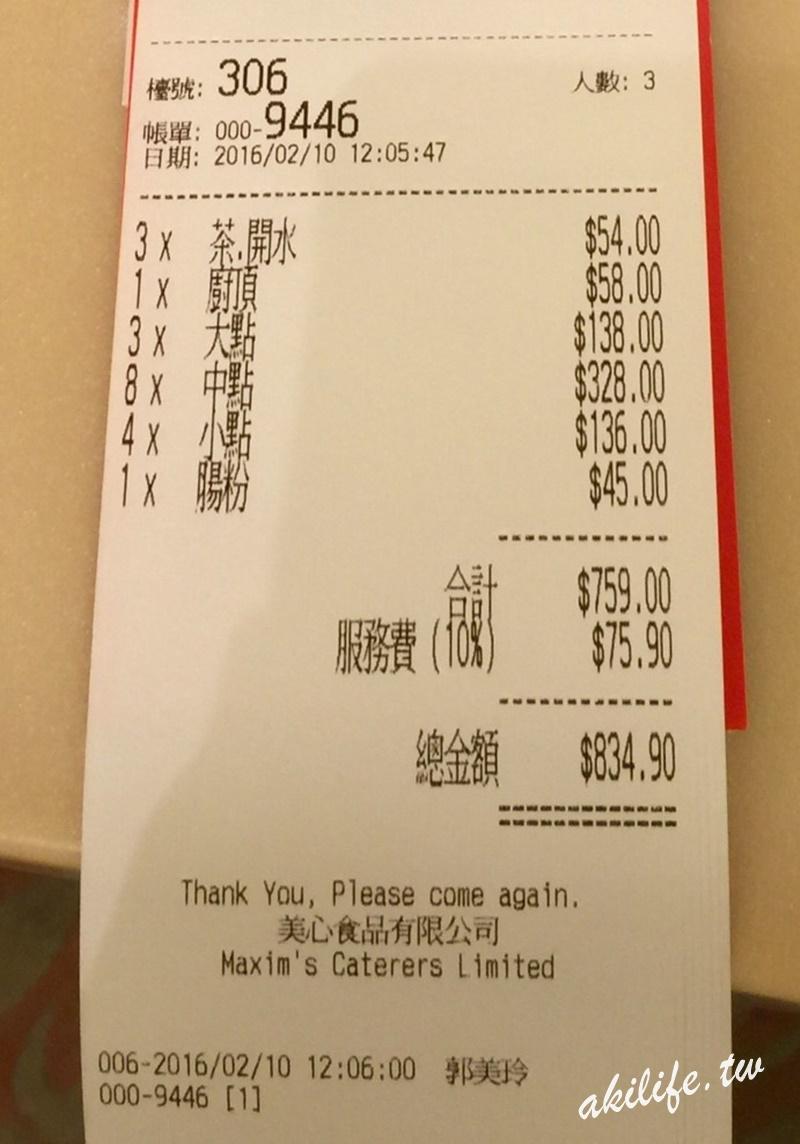 2016港澳美食 - 36944523624.jpg