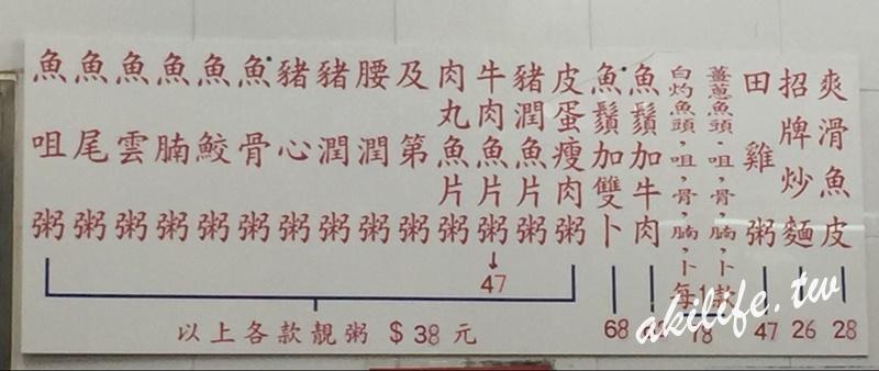 2016港澳美食 - 36944528444.jpg