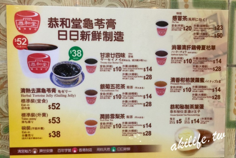 2016港澳美食 - 36944546514.jpg
