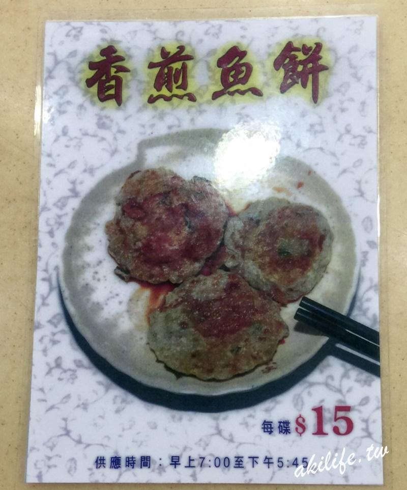 2016港澳美食 - 37606124956.jpg