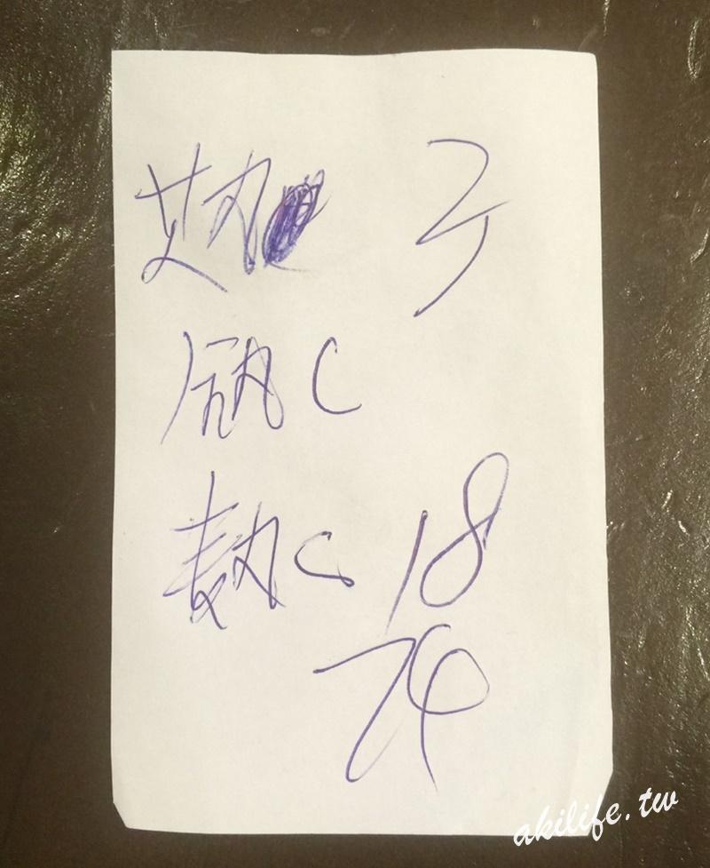 2016港澳美食 - 37606128416.jpg