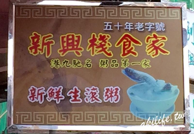 2016港澳美食 - 37606140726.jpg