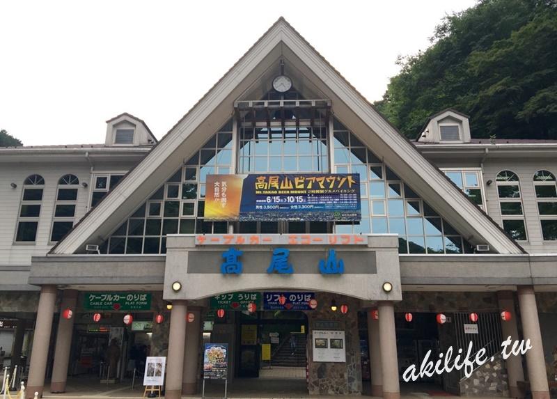 2016.2017東京旅遊 - 23801787938.jpg