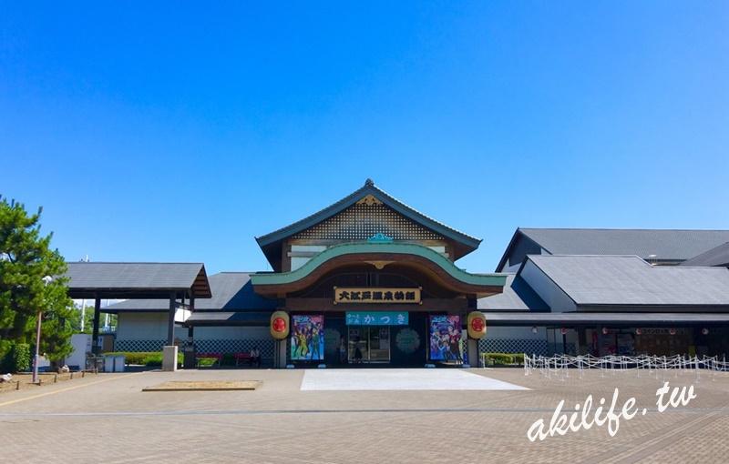 2016.2017東京旅遊 - 37605682596.jpg