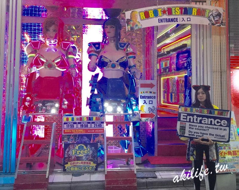 2016.2017東京旅遊 - 37605688846.jpg
