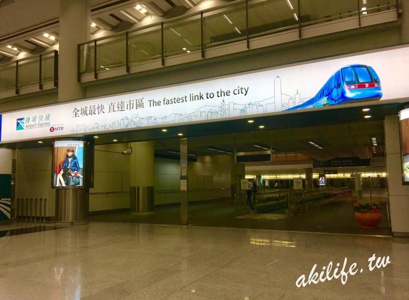 2016.2017港澳旅遊 - 23801829368.jpg