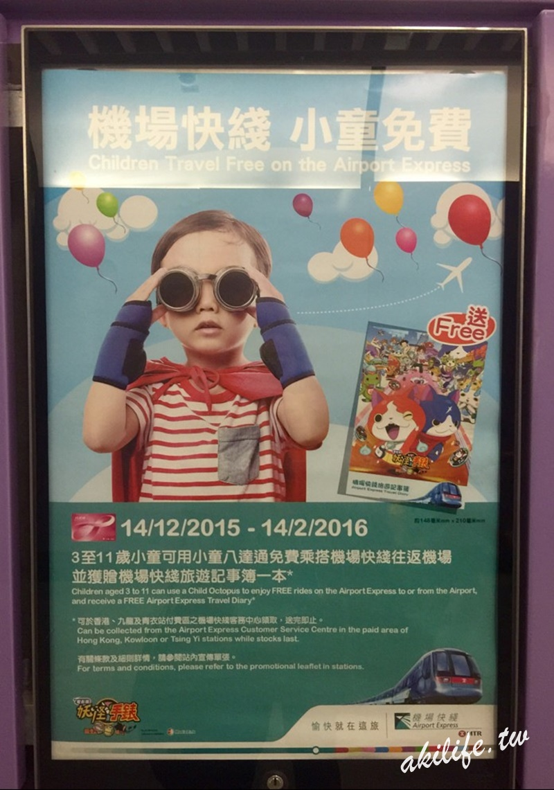 2016.2017港澳旅遊 - 23801832458.jpg