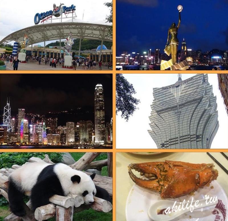 【澳門●香港自由行】七天六夜行程規劃103/07/21~103/07/27◎Rabeanco會員卡分享