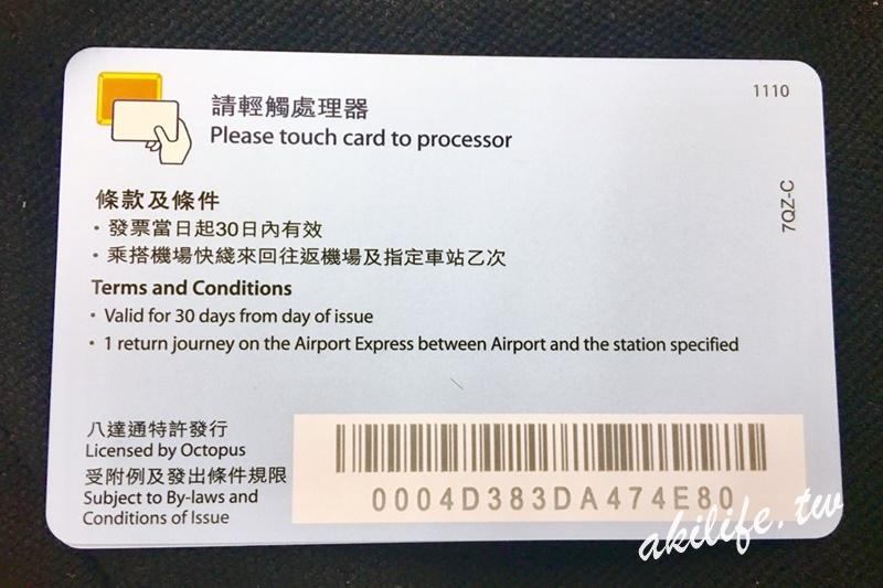 2016.2017港澳旅遊 - 36983889033.jpg