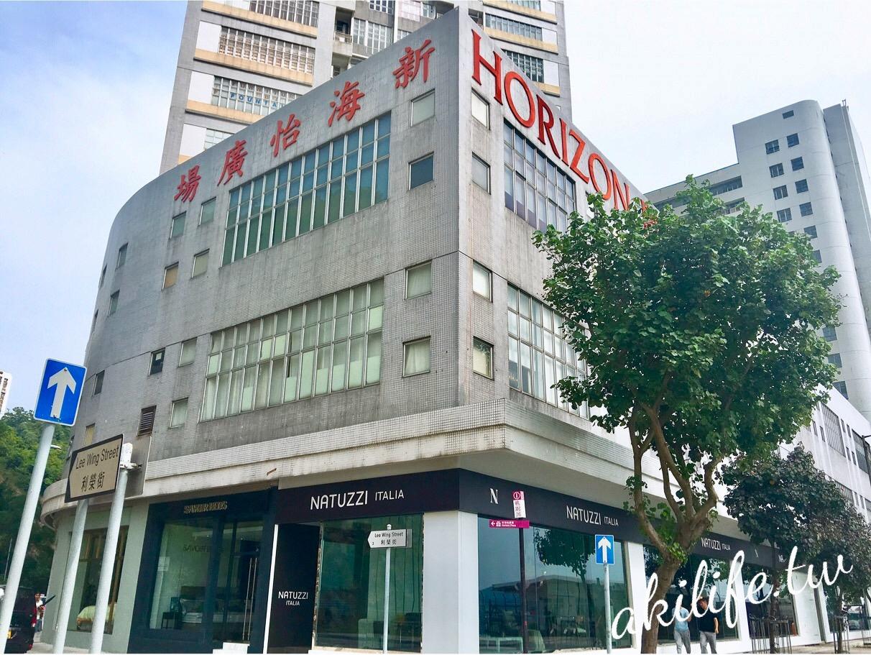 2016.2017港澳旅遊 - 38303913625.jpg