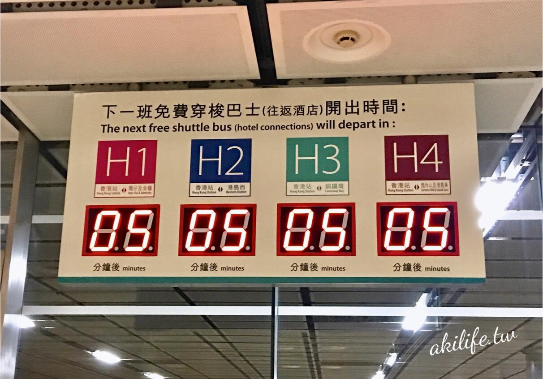 2016.2017港澳旅遊 - 38786921015.jpg