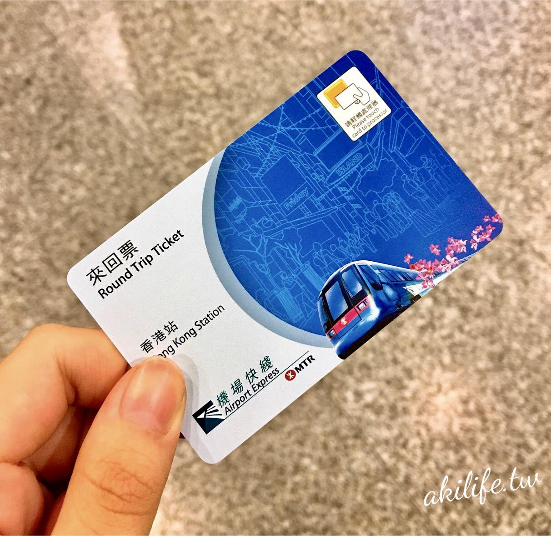 香港機場快線