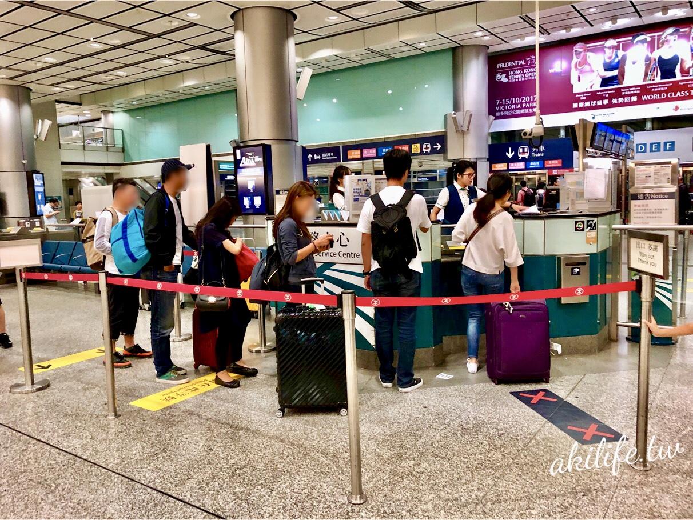 2016.2017港澳旅遊 - 38787472235.jpg