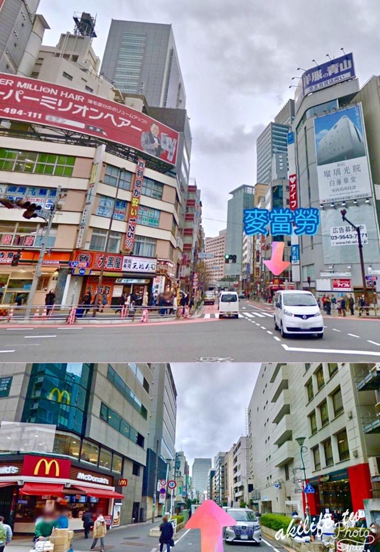 2017東京美食 - 23802476458.jpg