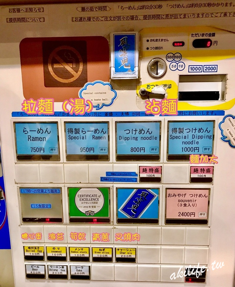 2017東京美食 - 23802476678.jpg