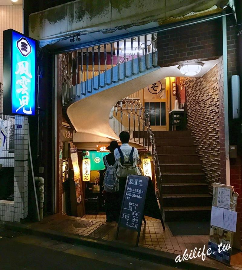 2017東京美食 - 23802477428.jpg