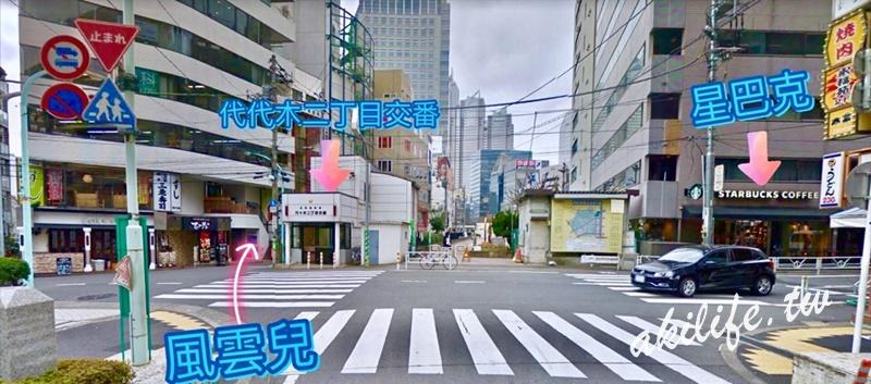2017東京美食 - 36984509833.jpg