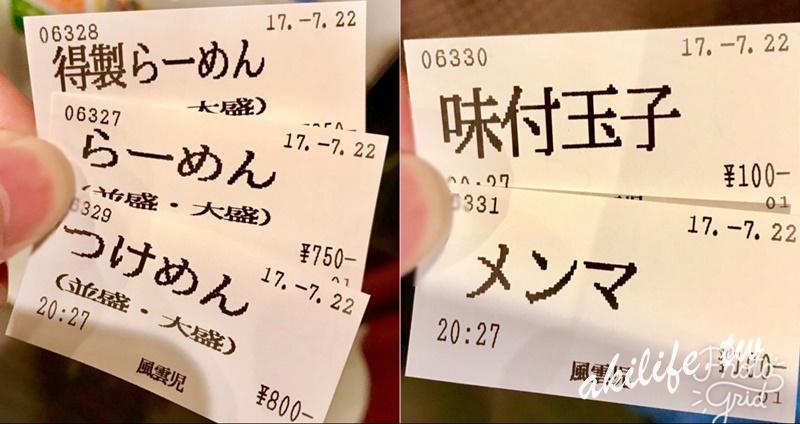 2017東京美食 - 36984510093.jpg