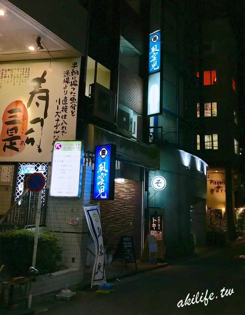 2017東京美食 - 36984510273.jpg