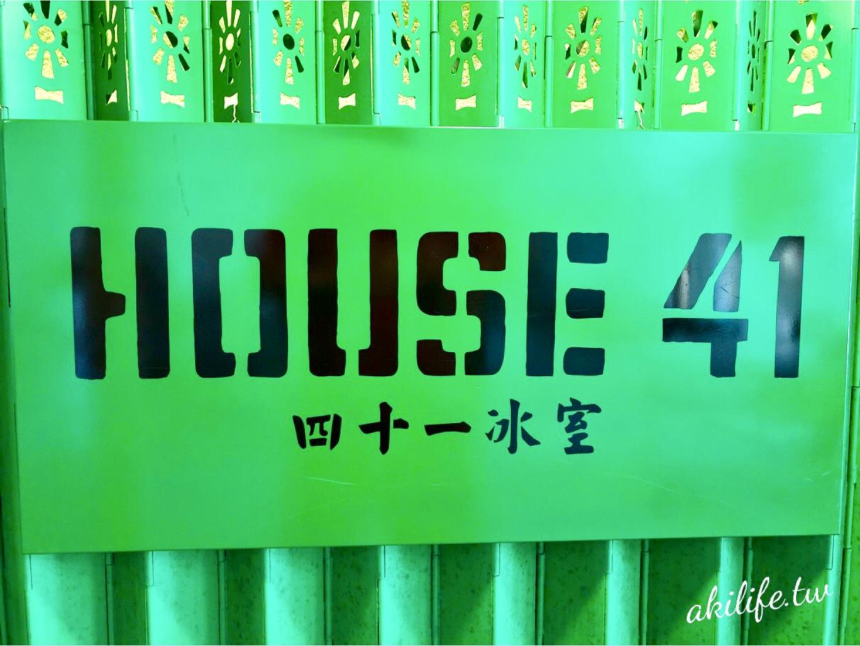 【香港●深水埗石硤尾】美荷樓四十一冰室.四十一士多◎文青必訪懷舊咖啡廳