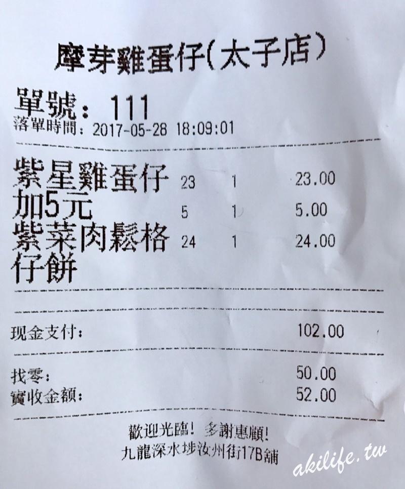 2017.2018港澳美食 - 36985786614.jpg