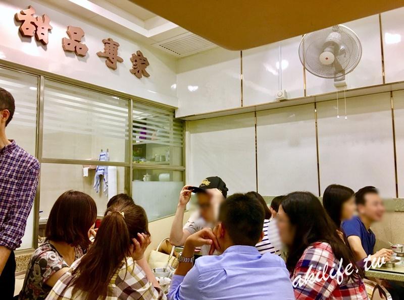 2017.2018港澳美食 - 37025213903.jpg