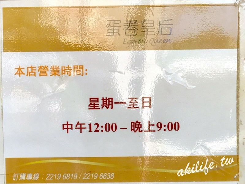 2017.2018港澳美食 - 37025215593.jpg