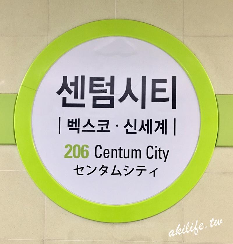 2017.2018韓國釜山旅遊 - 23802812688.jpg
