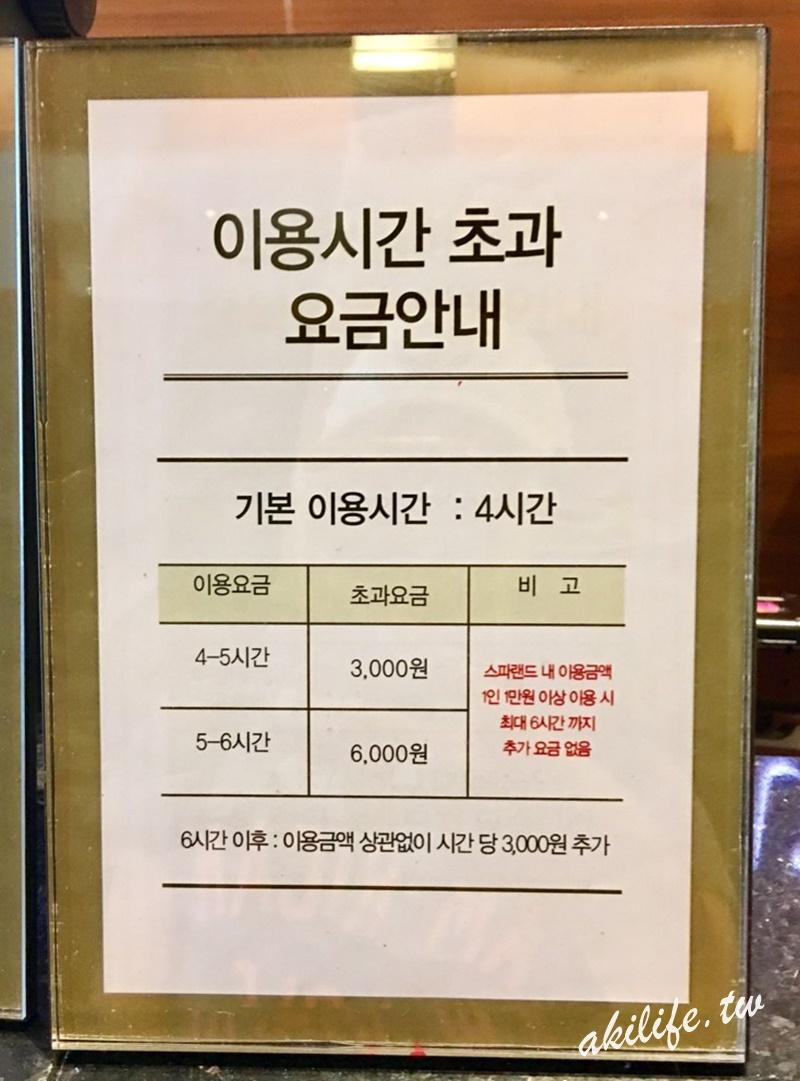 2017.2018韓國釜山旅遊 - 23802812958.jpg