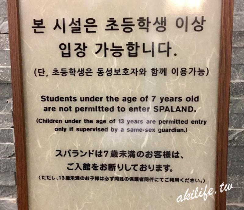 2017.2018韓國釜山旅遊 - 37623283762.jpg